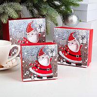 Набор коробок 3 в 1 «Санта», 13 х 13 х 8 - 9 х 9 х 6 см