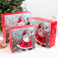 Набор коробок 3 в 1 «Санта» , 28 х 28 х 11 - 21 х 21 х 9 см