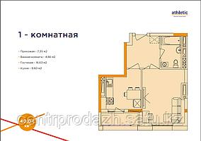 """1 ком в ЖК """"Атлетик"""". 40.04 м²"""