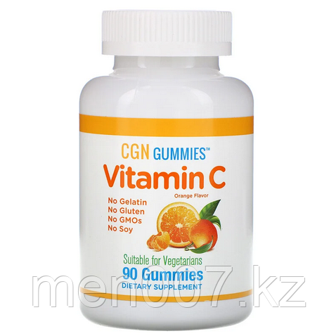 БАД Витамин C 250 мг в 3 таблетках, натуральный апельсиновый вкус, без желатина (90 жевательных таблеток)