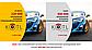 Тормозные колодки Kötl 3155KT для Toyota Altezza седан (SXE1_, JCE1_, GXE1_) 3.0, 2001-2005 года выпуска., фото 10