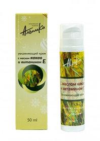 Альпика Увлажняющий крем с маслом КАКАО и витамином Е 50мл