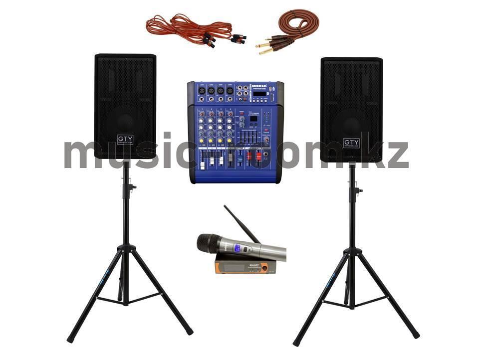 Комплект звуковой  аппаратуры 300 Ватт