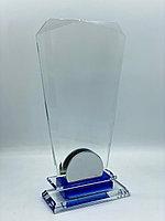 Награда стеклянная  (h 20см)