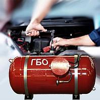 Преимущества газобаллонного оборудования для автомобиля
