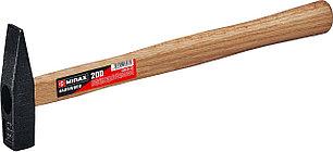 Молоток слесарный с деревянной рукояткой, Mirax 200 гр