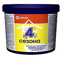 Краска водорастворимая ВДАК интерьерная моющаяся супербелая, 3 кг, 4 Сезона