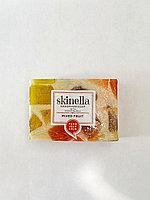 Мыло ручной работы фруктовый микс  100 гр Skinella