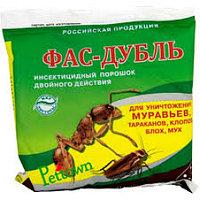 Фас- Дубль 125 гр