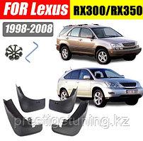 Брызговики на Lexus RX300/330 2004-09