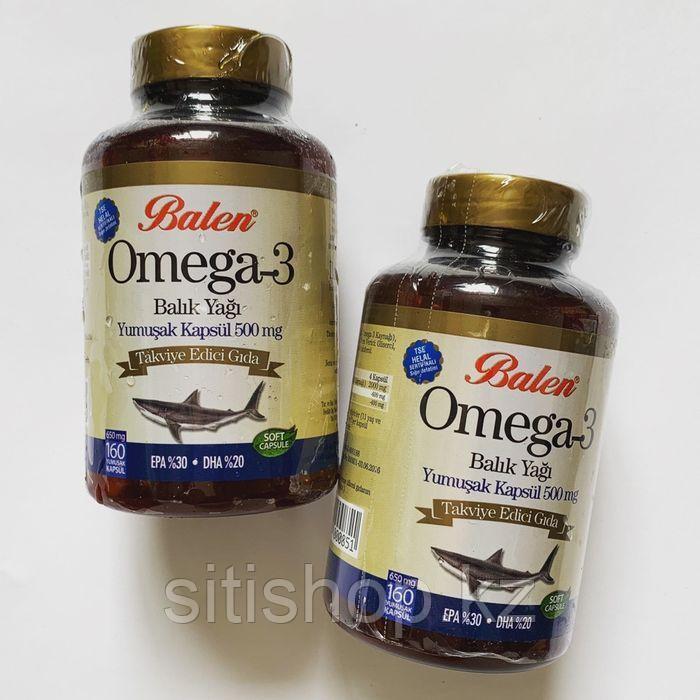 Рыбий жир Омега-3 Balen , 160 капсул, Турция