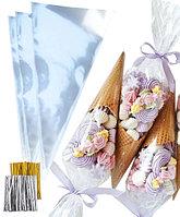 Кулёк для сладостей, упаковка 50, 100 или 1000 шт.