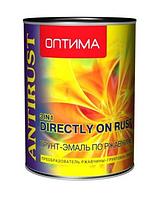 Грунт эмаль по ржавчине 3в1, цвет красно-коричневый, 0.9 кг, Оптима