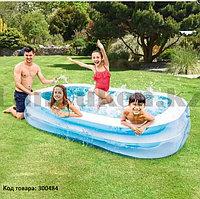 Семейный надувной бассейн Intex 56483 (264* 178* 53см)