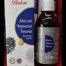 Масло черного тмина 150 мл, Balen, Турция