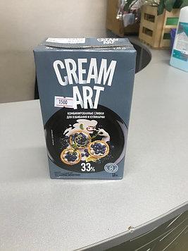 Cream art 33% 0.5 литра