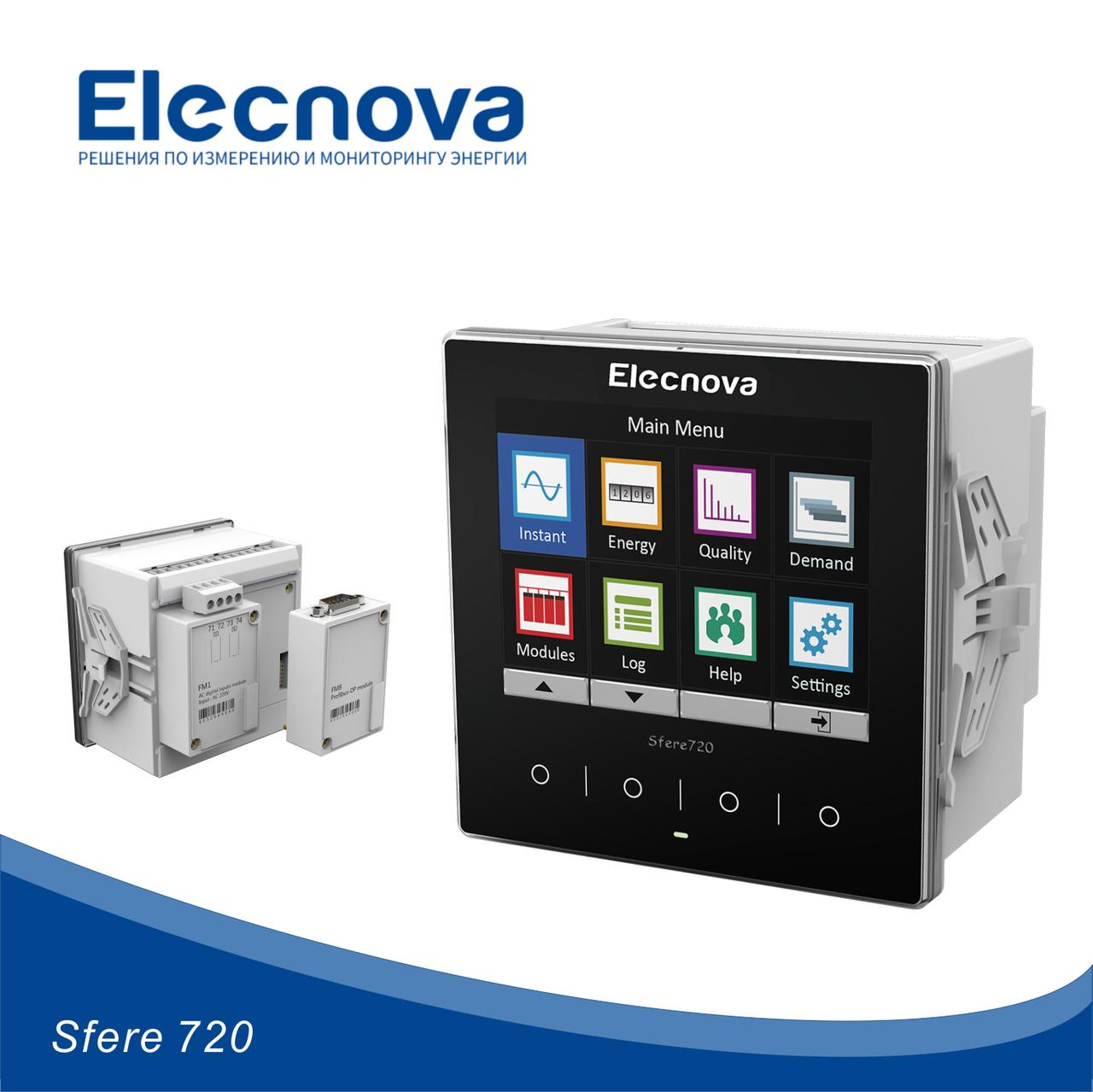 Электроизмерительный прибор SFERA (ELECNOVA)