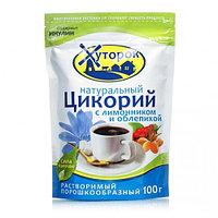 Цикорий с лимонником и облепихой, 100 гр Бабушкин хуторок