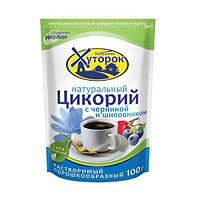 Цикорий с черникой и шиповником, 100 гр Бабушкин хуторок