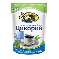Цикорий, 100 гр Бабушкин хуторок
