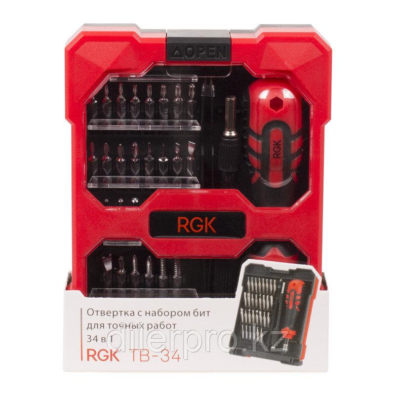 Набор отверток RGK TB-34 (34 в 1)
