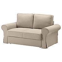 Диван-кровать 2-мест.  БАККАБРУ Идекулла бежевый ИКЕА, IKEA, фото 1