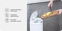 Умное мусорное ведро Ninestars Sensor Trash Can DZT-10-11S (белый), фото 1