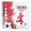 Игра магнитная головоломка Танграм «Футбол»