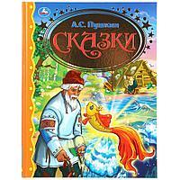 Книга в твёрдом переплёте «Сказки. А. С. Пушкин», фото 1