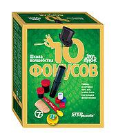 10 фокусов (зелёный набор), фото 1