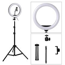 LED Ring Fill Light кольцевая лампа со штативом