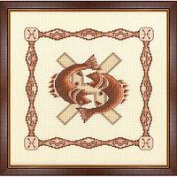"""Набор для вышивания крестом """"Гороскоп. Рыбы"""""""