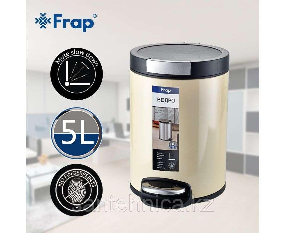 FRAP F714 Ведро для мусора 5л. бронза