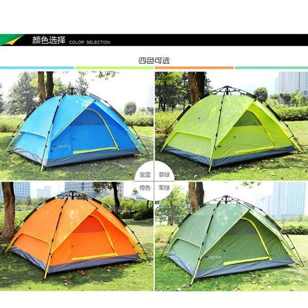 Палатка зонтовая двухслойная