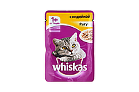 Влажный корм для кошек Вискас Рагу Индейка