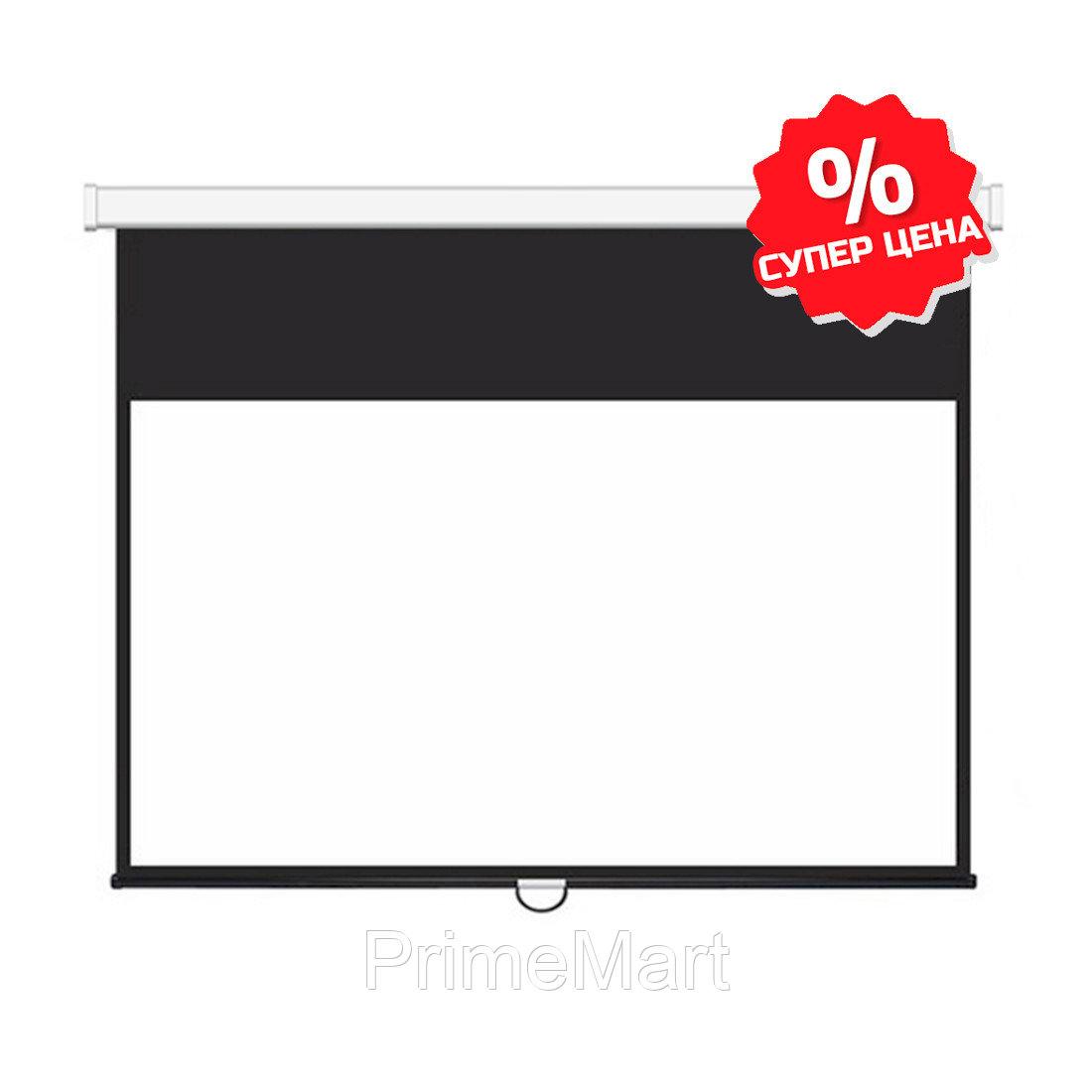 Экран механический, Deluxe,  Настенный/потолочный, Рабочая поверхность 221х125 см., 16:9, Matt white, Чёрный