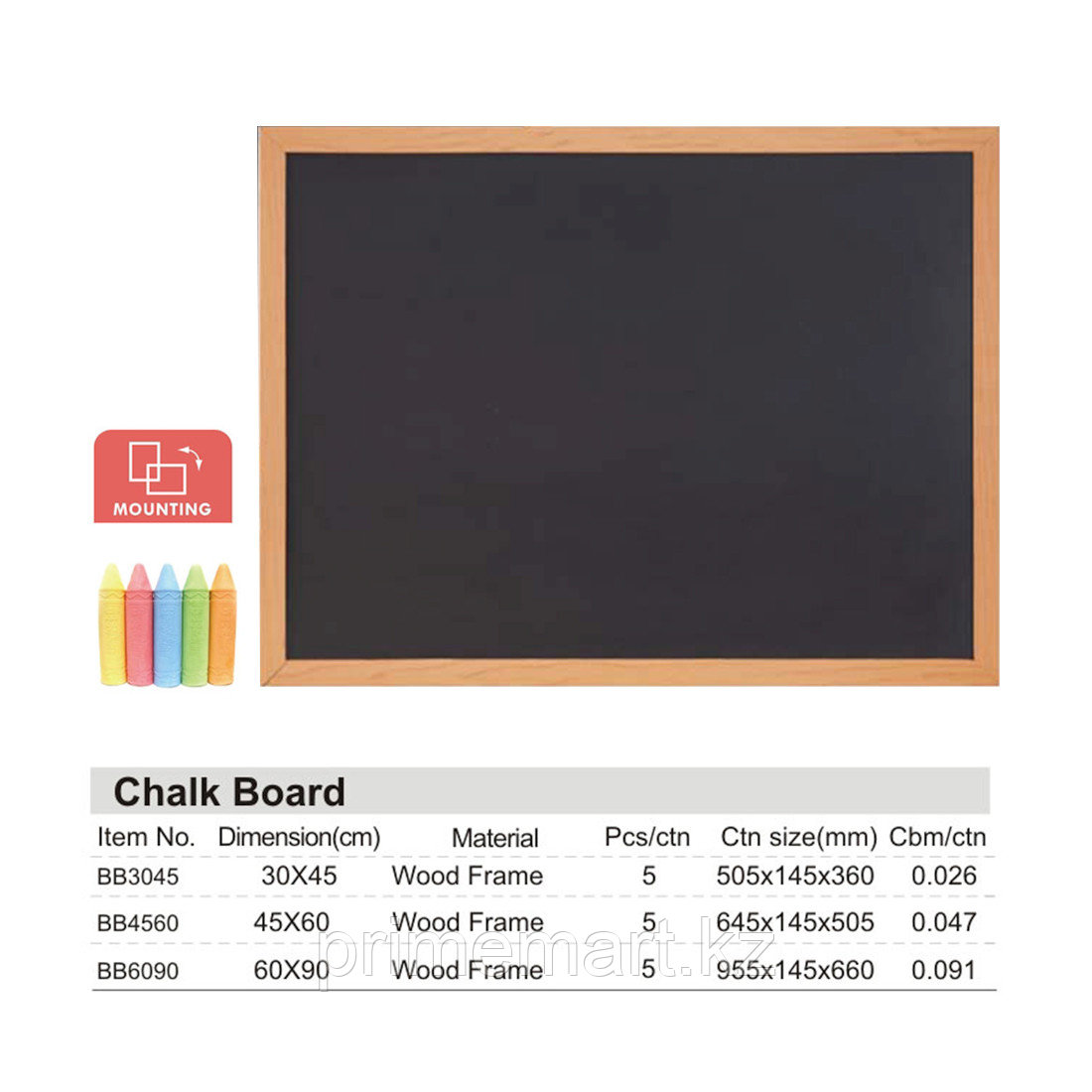Доска меловая, Comix, BB4560, Настенная, 45*60 см, для письма, Чёрная в деревянной раме