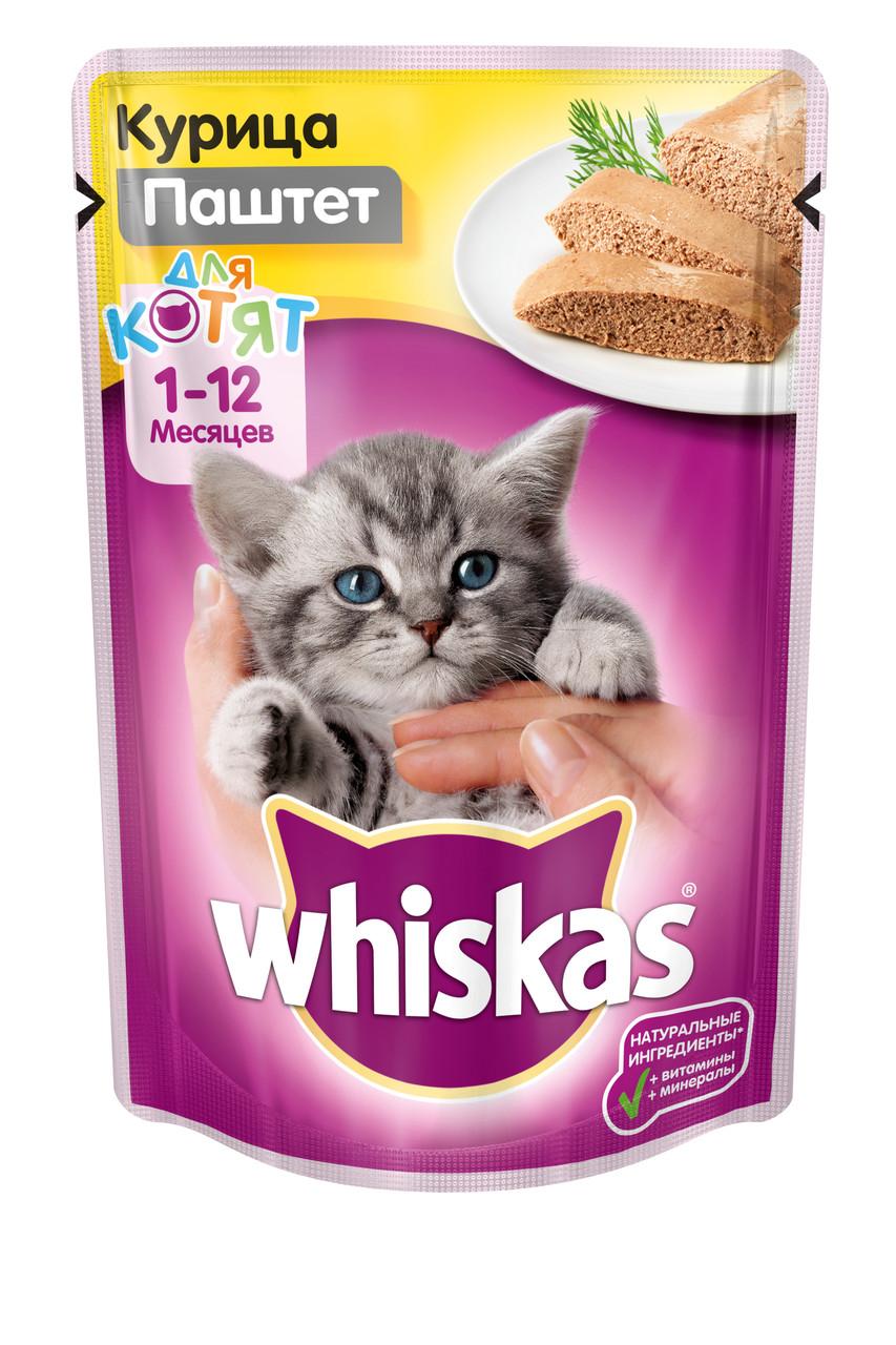 Влажный корм для котят Вискас Паштет Курица