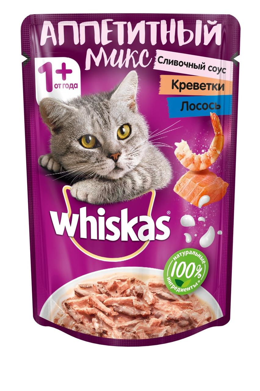 Корм для кошек Вискас Микс Сливочный соус, Креветки и Лосось