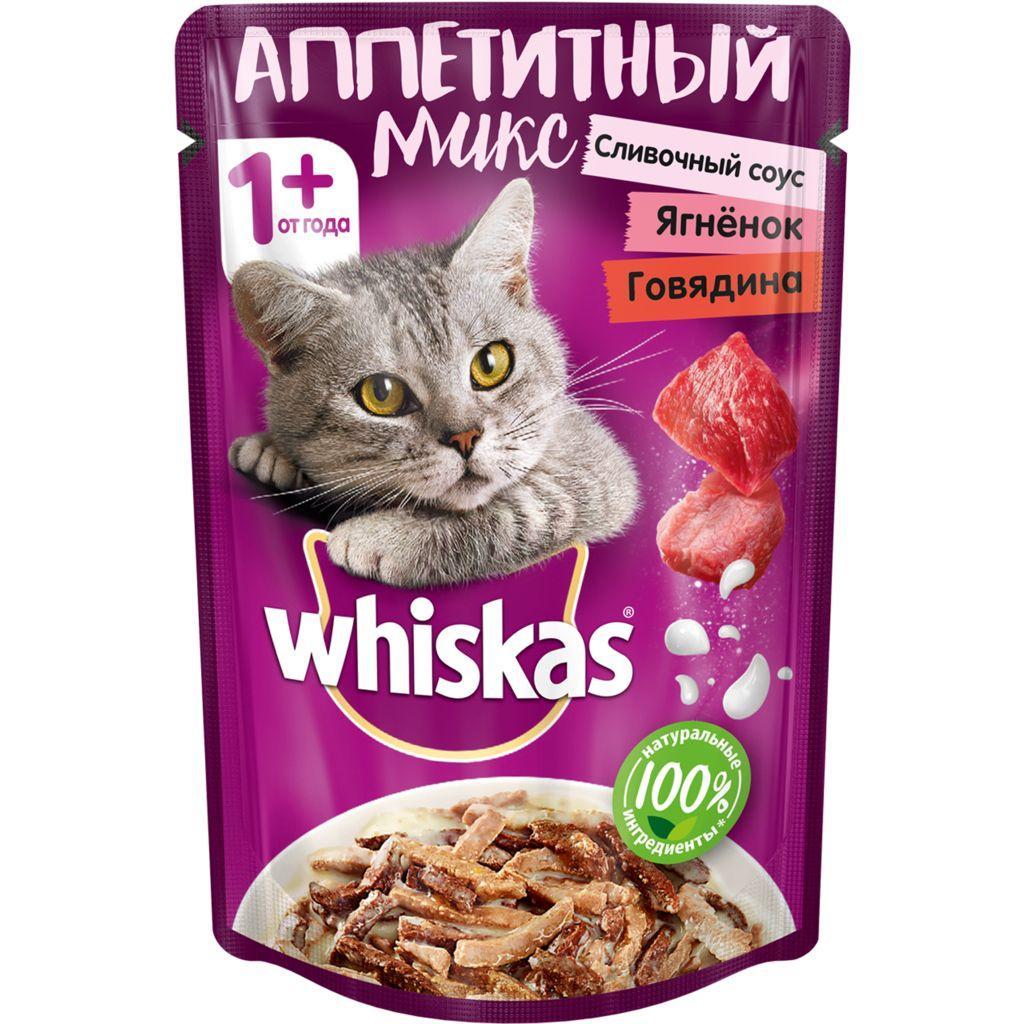 Корм для кошек Вискас Микс Сливочный соус Говядина и Ягнёнок