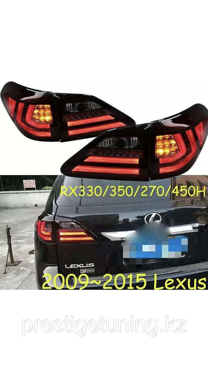 Задние фонари STYLE 2016 RX 270\350\450H (AL10) 2009 - 2015 Дымчатые