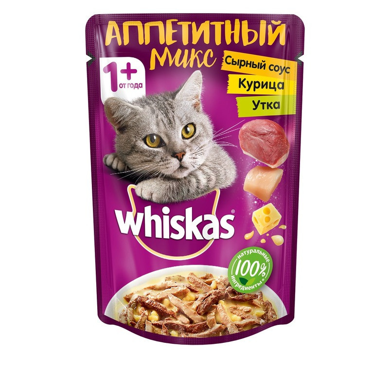 Корм для кошек Вискас Микс Сырный соус, Курица и Утка
