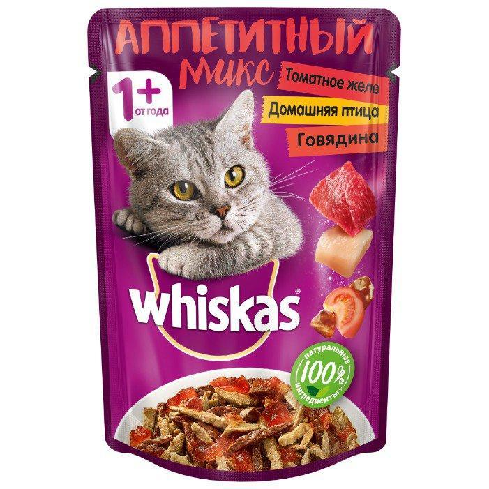 Корм для кошек Вискас Микс Томатное желе, Птица и Говядина