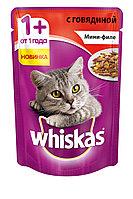 Влажный корм для кошек Вискас Мини-филе Говядина