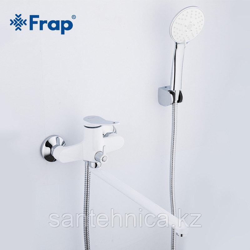 Смеситель для ванны Frap F2245 белый/хром
