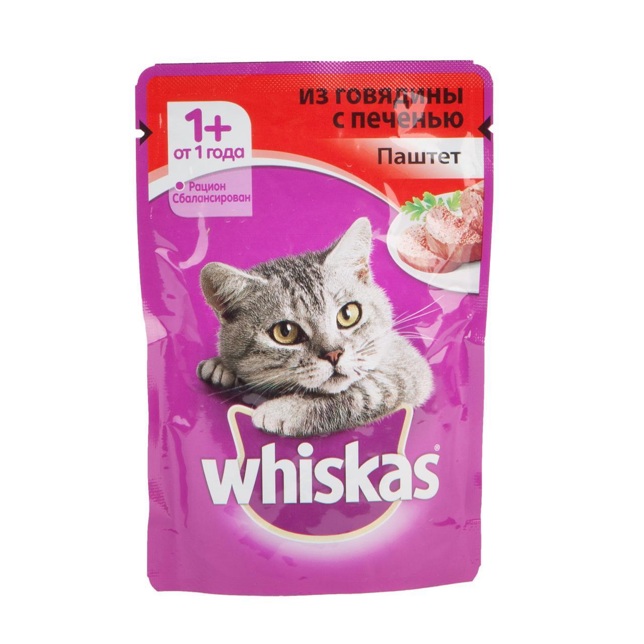 Паштет для кошек Вискас Говядина и Печень