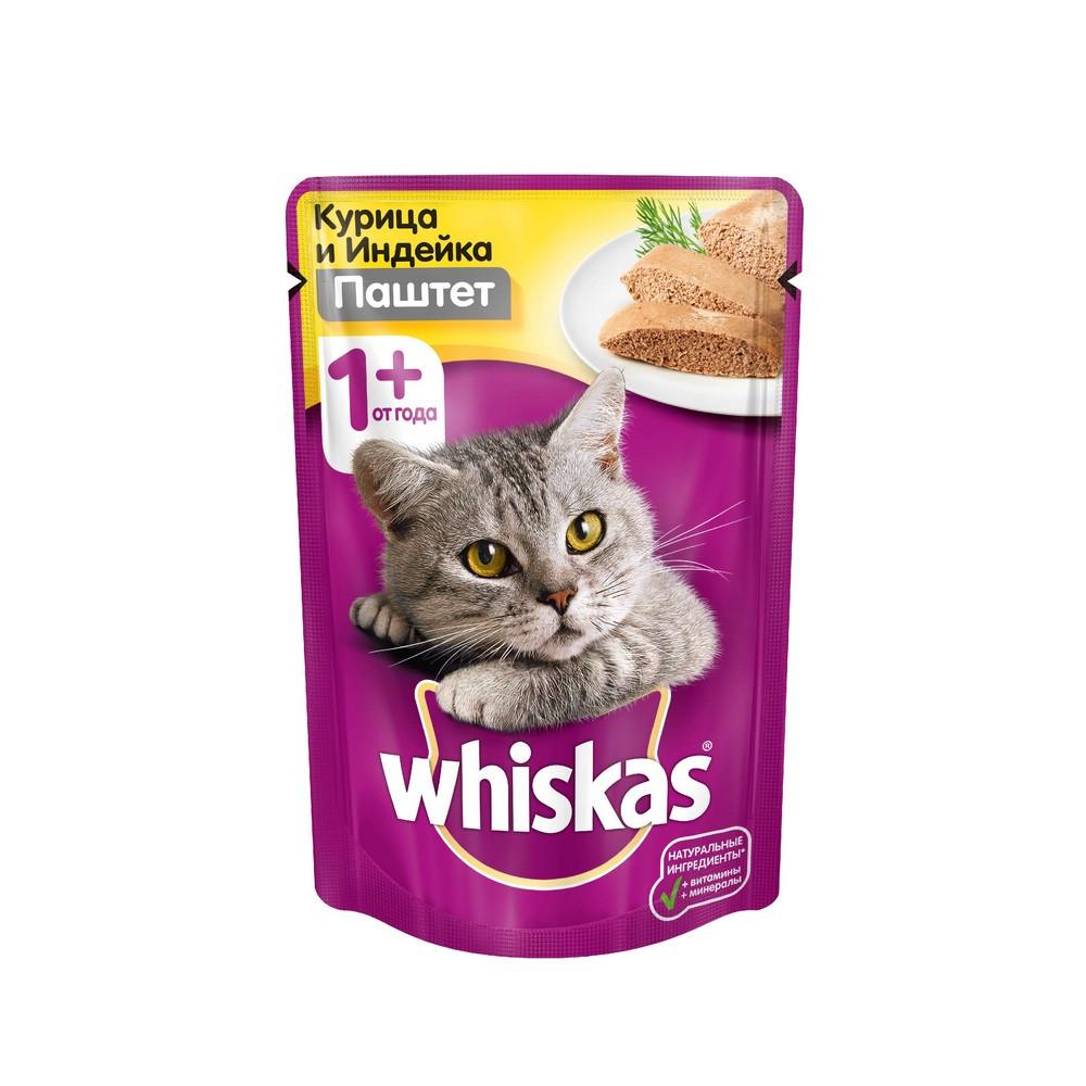 Паштет для кошек Вискас Курица и Индейка