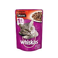 Влажный корм для кошек Вискас Желе Говядина и Ягнёнок