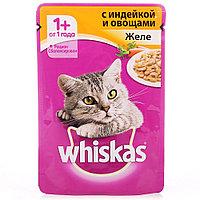Влажный корм для кошек Вискас Желе Индейка с Овощами
