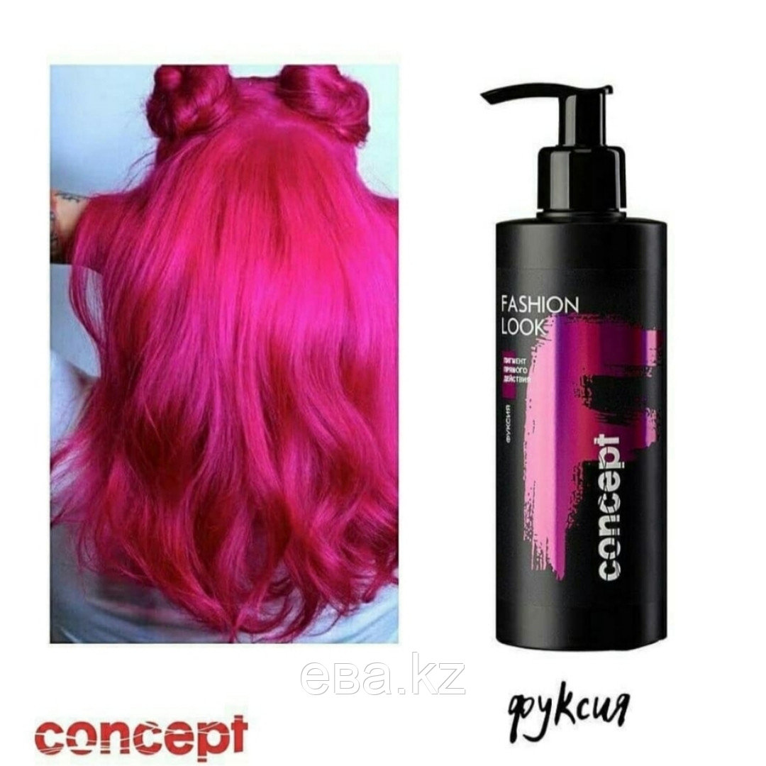 Concept, Пигмент для волос прямого действия Fashion Look, розовый
